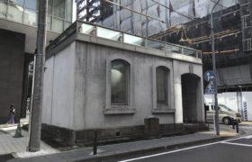 旧横浜居留地48番館の外観写真
