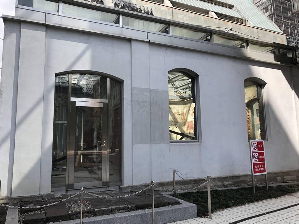 旧横浜居留地48番館の案内看板