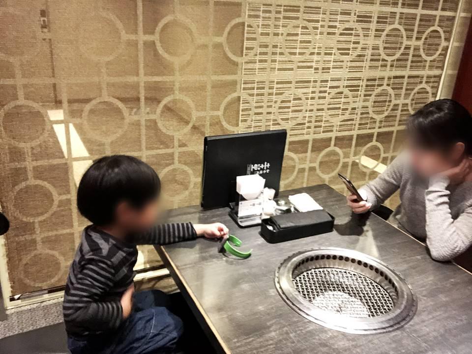 土古里ルミネ横浜店の個室写真