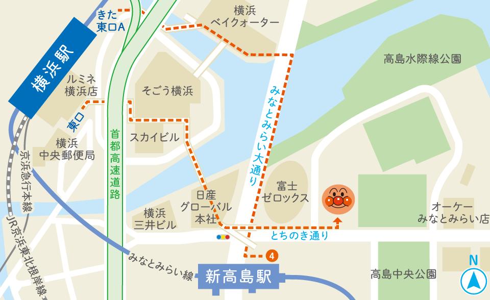 横浜駅から、移転後の横浜アンパンマンミュージアムへのアクセスマップ