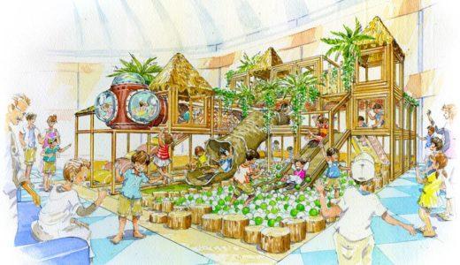 八景島シーパラダイスにキッズパーク「あそべんちゃあ」が誕生!キッズ向け全天候型の遊び場