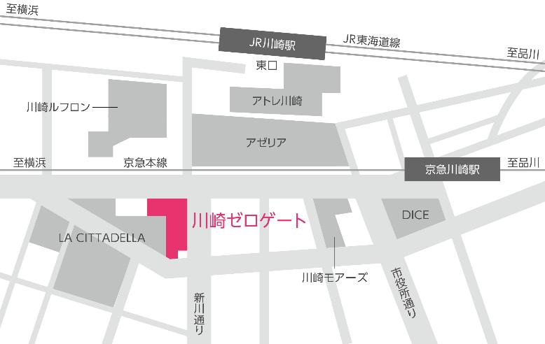川崎ゼロゲート 所在地