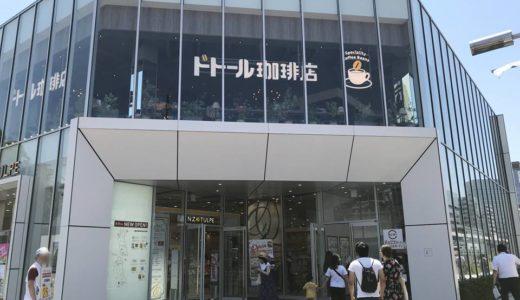 「川崎ゼロゲート」が開業!スシローやバーガーキングなど全9店舗。川崎駅東口のさいか屋跡地