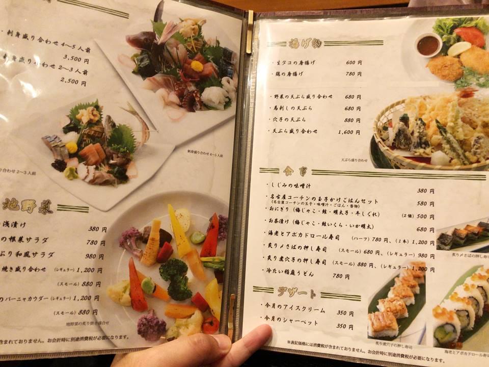 漁港直送鮮魚と地酒 くすくす桜木町店のメニュー写真