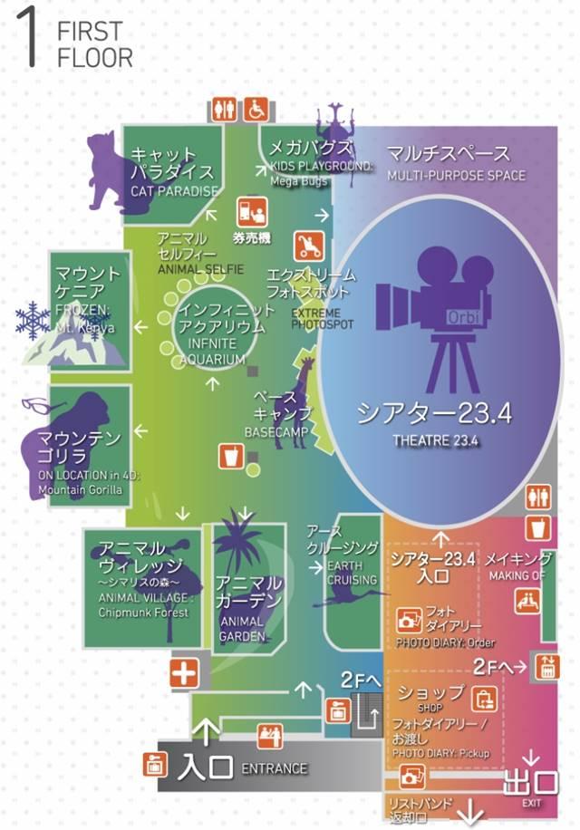 オービィ横浜のフロアマップ