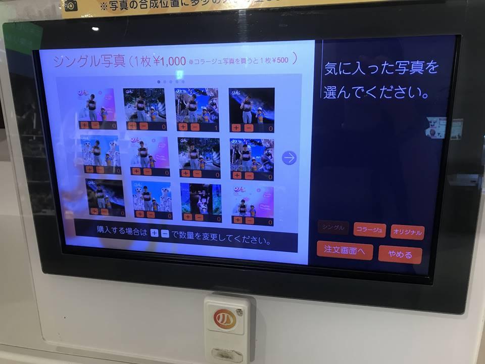 オービィ横浜のフォトダイアリー写真