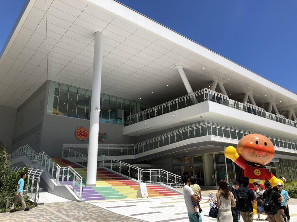 横浜アンパンマンこどもミュージアムの外観写真