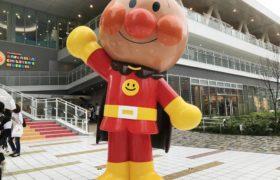 移転後の横浜アンパンマンミュージアムの外観写真