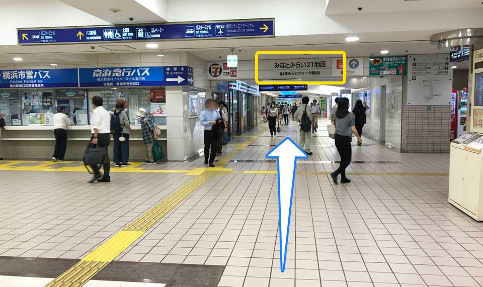 横浜そごうからみなとみらい21地区へ行くルート