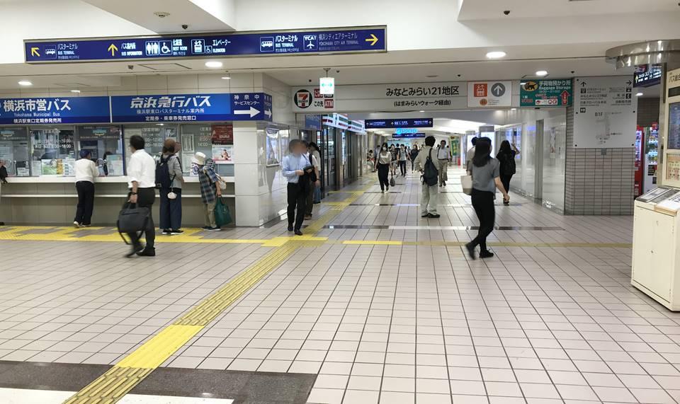 横浜そごうの入口写真