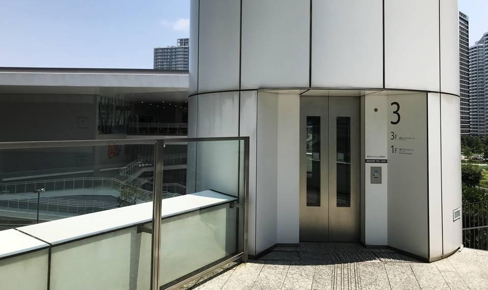 富士ゼロックスビルにあるエレベーター