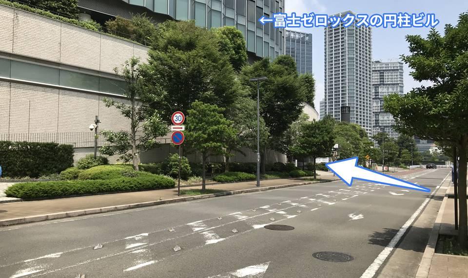 横浜アンパンマンこどもミュージアムの第二駐車場入口写真