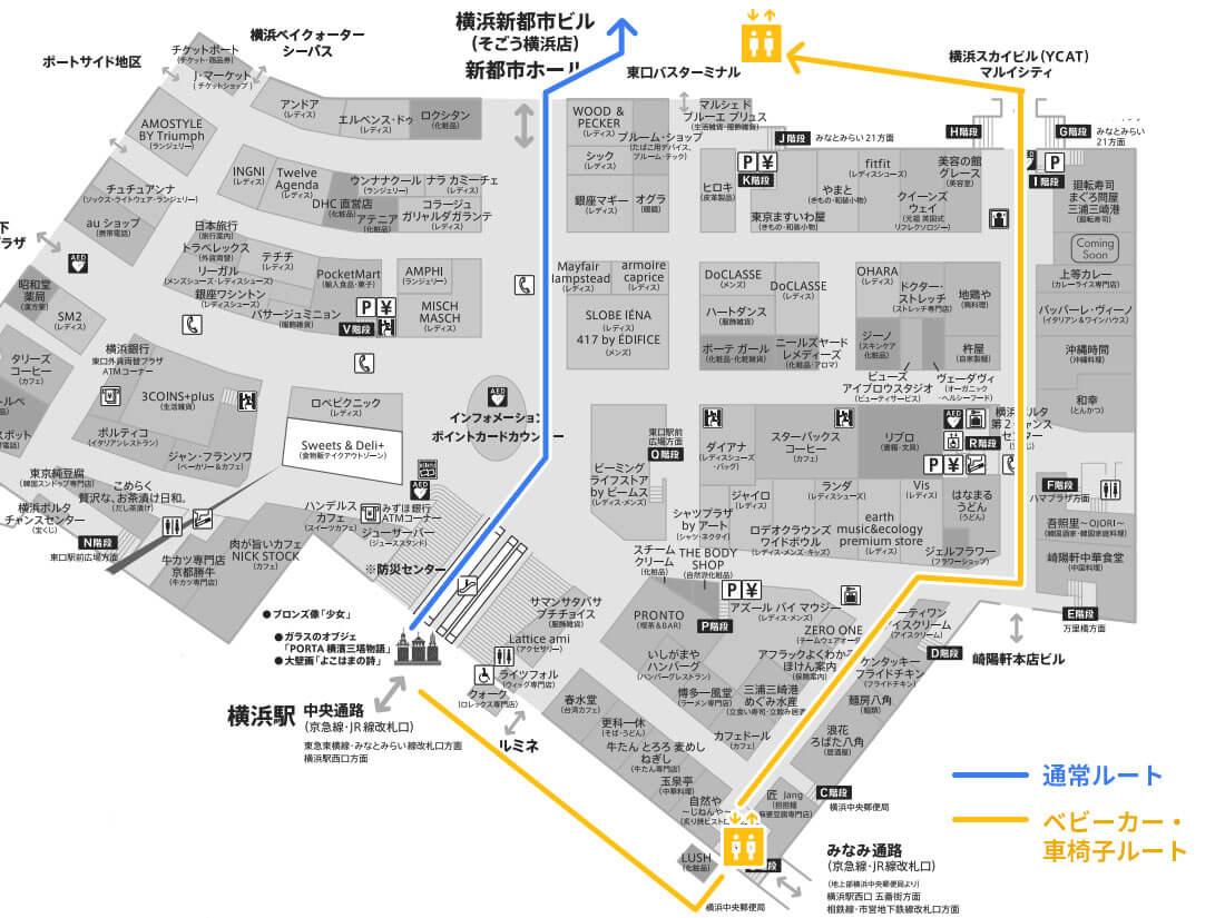 横浜駅東口地下街ポルタからみなとみらい21地区へのルートマップ