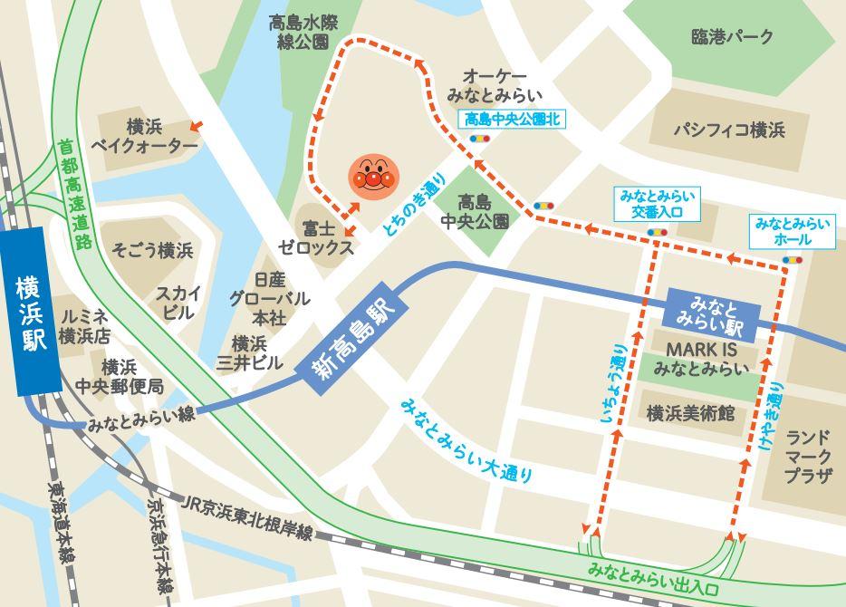 横浜アンパンマンミュージアムへのアクセスマップ