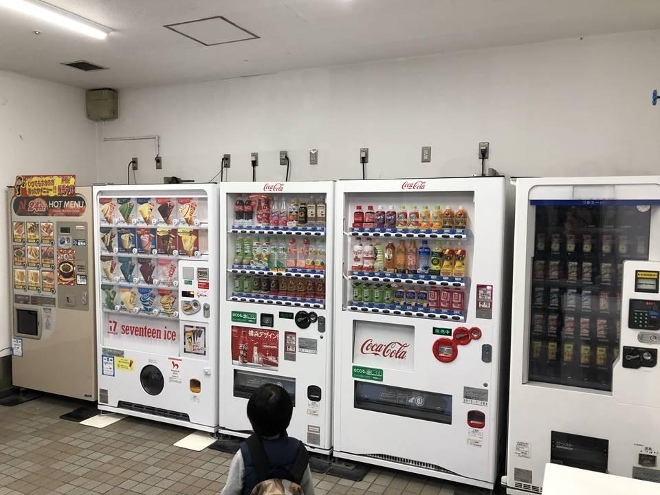 そごう横浜店屋上の自動販売機