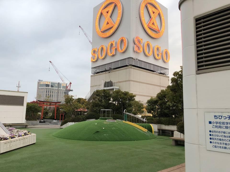 そごう横浜店の屋上写真
