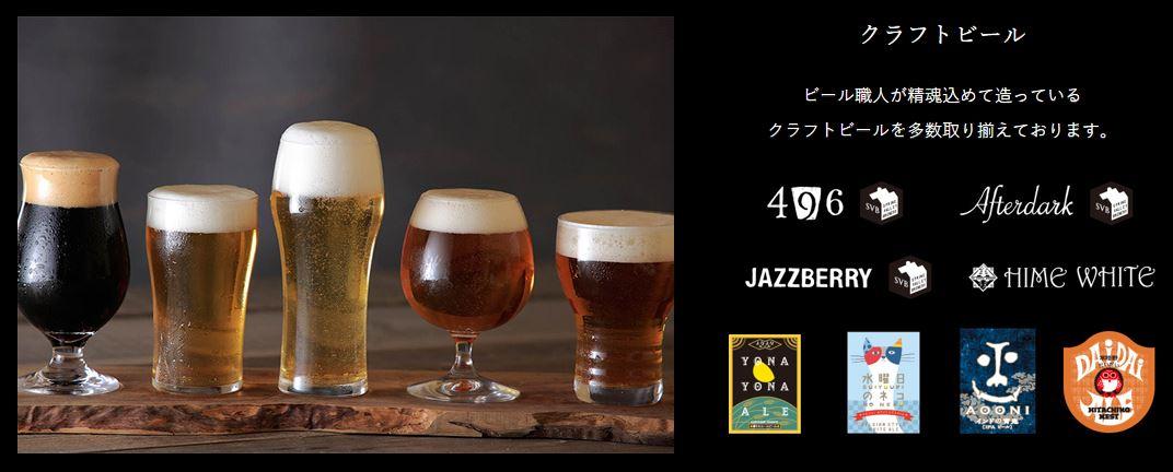 JR桜木町駅前にあるクロスゲート1Fに入るモスプレミアムとティースタイルのクラフトビール写真