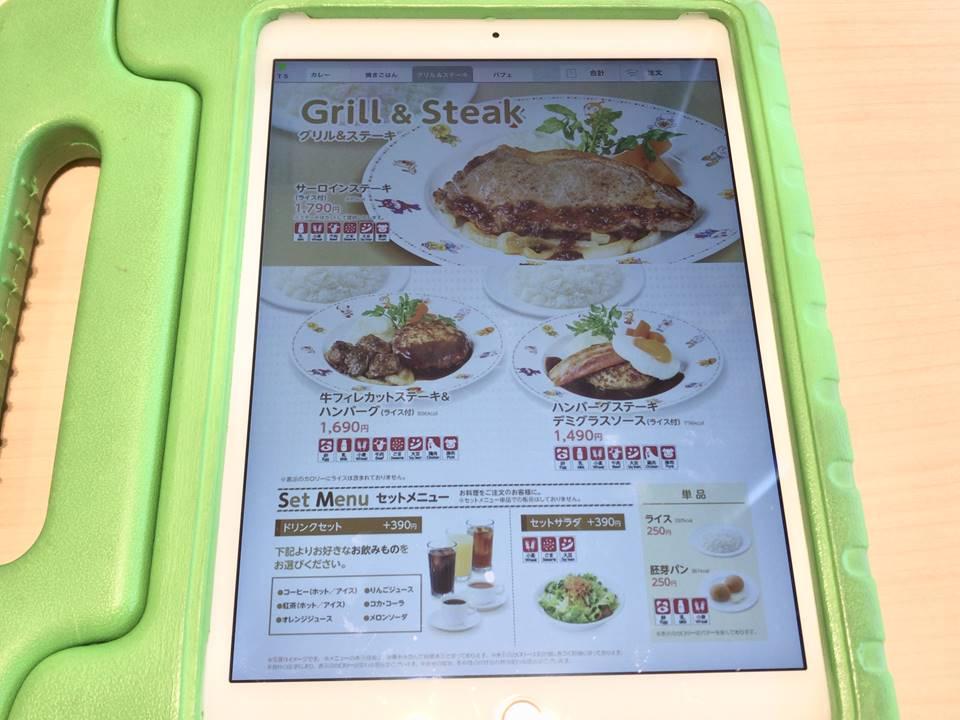 横浜アンパンマンこどもミュージアムにあるアンパンマンレストランの注文タブレット写真