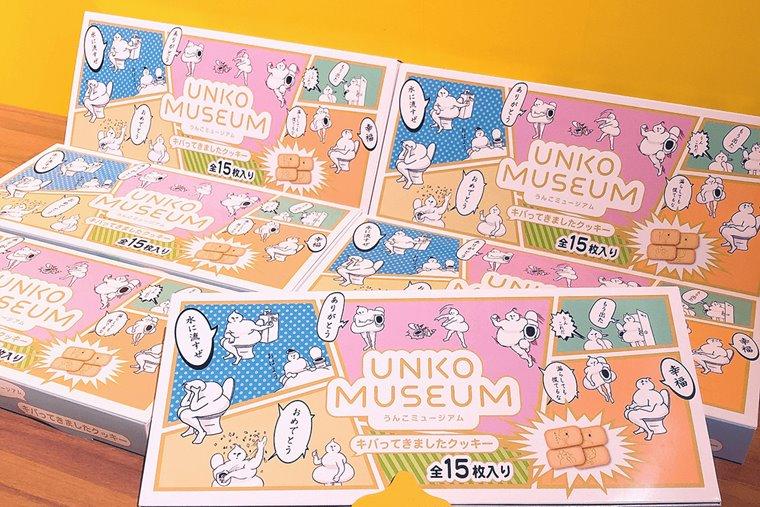 横浜駅東口直通アソビル1階にできる、うんこミュージアム公式グッズショップ「ナイスうんこ横浜店」のグッズ写真