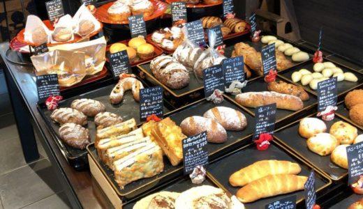 横浜中華街の裏路地にあるパン屋「のり蔵」が最高な件。和の創作パンが並ぶメニューのおすすめパン屋さん