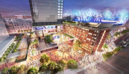 関内駅前再開発で横浜市役所跡地に星野リゾートや商業施設誕生!現施設を生かしたレガシーホテル