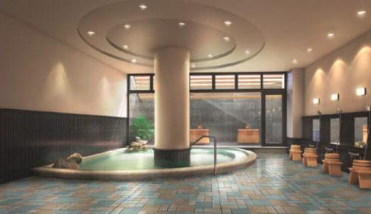 横浜市上郷 森の家がリニューアルオープン!大浴場には露天風呂。キャンプもできて充実の宿泊施設