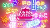 うんこミュージアム公式ショップ「ナイスうんこ横浜店」が、アソビル1階にオープン。続くか心配…
