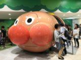 横浜アンパンマンミュージアムの有料エリアで大興奮してきた!アンパンマンは無敵の集客ヒーロー