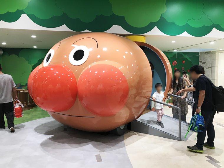 横浜アンパンマンこどもミュージアムのアンパンマンごう写真