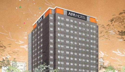 [福岡]博多駅周辺でアパホテルが建設ラッシュ、筑紫口など全7ホテルに!