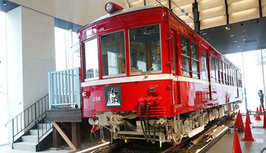 【京急ミュージアム】2020年1月21日オープン!鉄道シミュレーションやジオラマ、歴史的車両デハ230形も保存展示されます