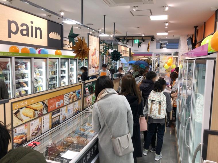 Picard/ピカール横浜元町店の店内の様子
