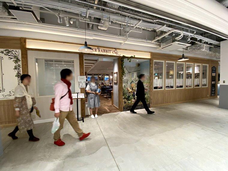 みなとみらい新港地区に新しくできた「横浜ハンマーヘッド」の