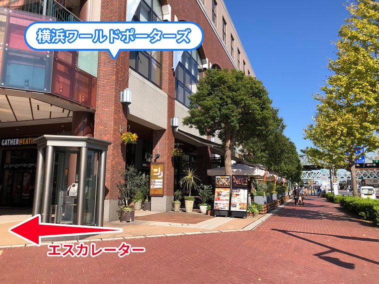 横浜ハンマーヘッドへ行くためサークルウォークに上がるエスカレーター案内写真