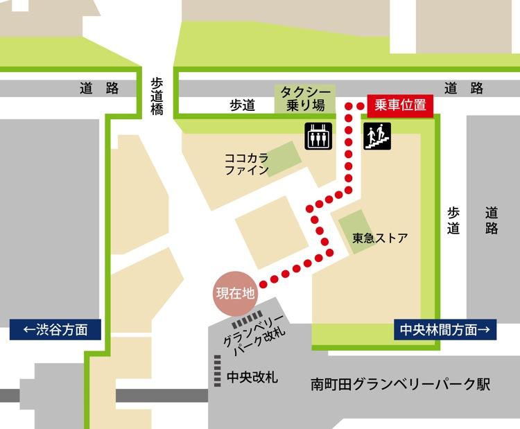 万葉の湯町田館の無料送迎バス乗り場の地図