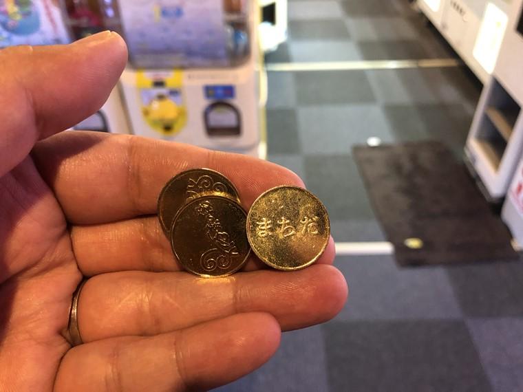 万葉の湯町田館のゲームプラザで購入したらもらえるコイン写真
