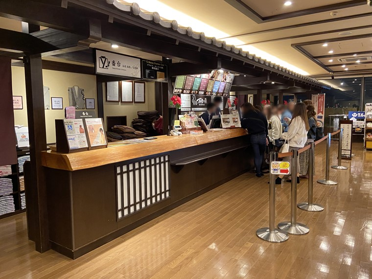 万葉の湯 町田館の7階フロント写真