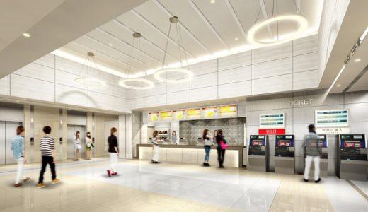 横浜駅の「T・ジョイ横浜」は9スクリーンの新しい映画館。ドルビーシネマ導入やFOODシネマなどの試みも【JR横浜タワー】