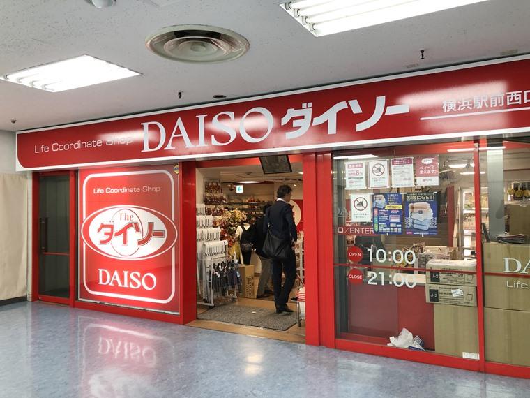 百 近く ショップ の 円 店舗一覧