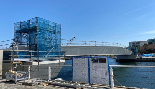 みなとみらい「女神橋」と「キングモール橋」2つの歩行者デッキが整備。パシフィコ横浜やハンマーヘッドの回遊性向上に歩道橋