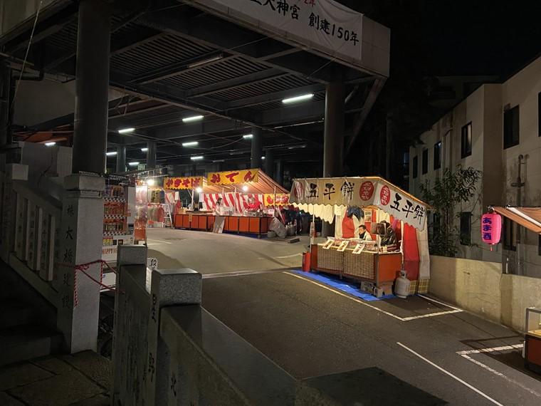 伊勢山皇大神宮の大晦日の写真