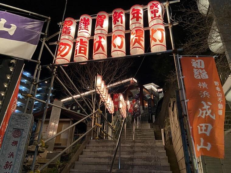 桜木町駅から成田山横浜別院への階段