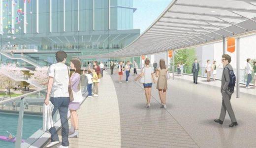 桜木町駅と横浜新市庁舎を結ぶ「さくらみらい橋」。新たな歩道橋、北仲動線でクロスゲートデッキとも接続