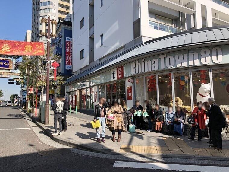 横浜中華街のインフォメーションセンター「ChinaTown80」の外観写真