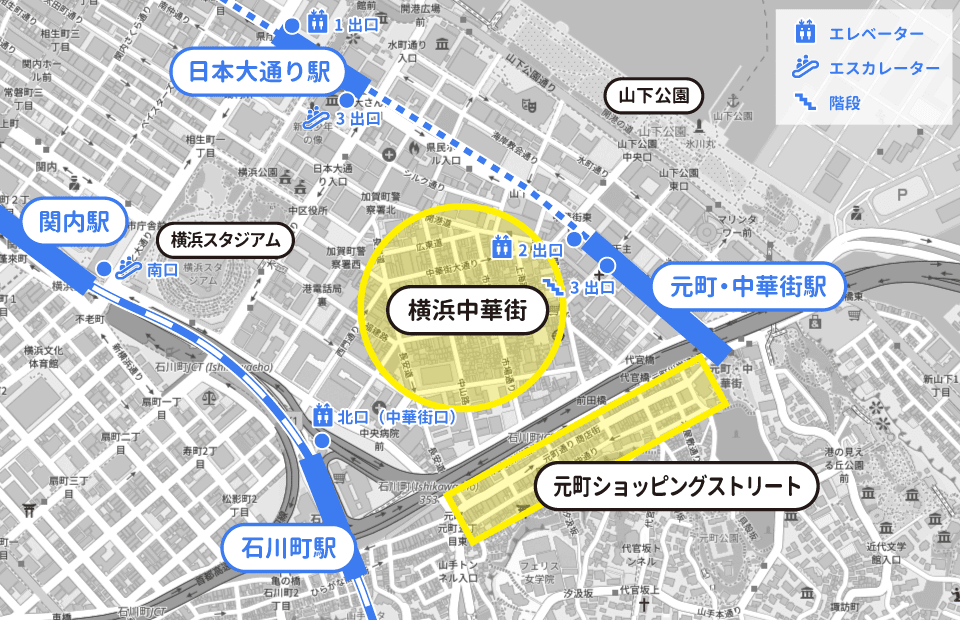 横浜中華街にアクセスするのに便利な最寄駅のマップ