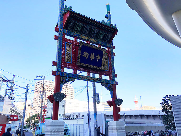 JR根岸線石川町駅を出ると目の前に立つ横浜中華街の西陽門写真