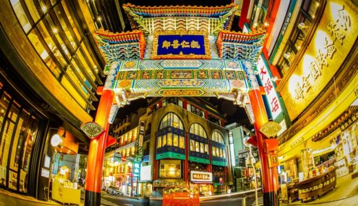 横浜中華街の最寄駅は?元町中華街駅の他、石川町駅など4駅から徒歩でアクセス可能!
