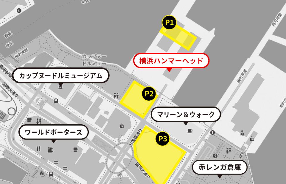 横浜ハンマーヘッドの駐車場情報