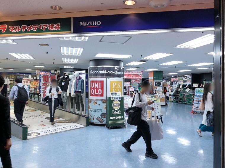 横浜駅西口のヨドバシカメラ隣にある百均「DAISO/ダイソー横浜駅西口店」の外観写真