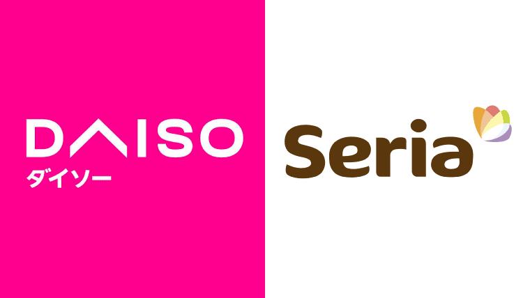 横浜駅周辺にあるDAISO(ダイソー)とSeria(セリア)のロゴ